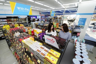 Shinsegae to Spend 300 Bln won in Loss-making Convenience Store Business