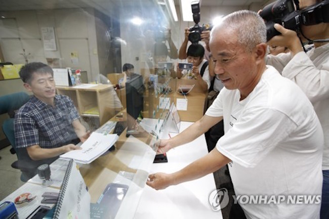 On the same day, a petition bearing 2,729 signatures was submitted to the Seoul Central District Court. (Image: Yonhap)