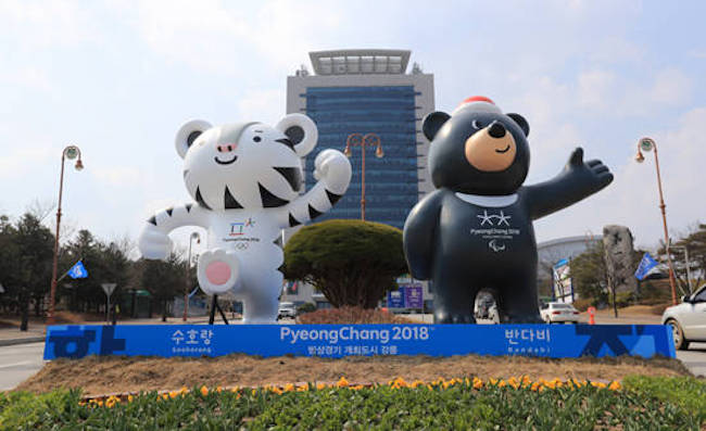 Preparations for Pyeongchang Olympics Underway for Estimated 390,000 Visitors. (Image: Yonhap)