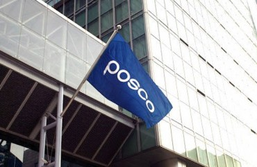 POSCO E&C wins 950 bln-won deal to build power plant in Bangladesh