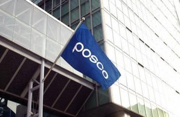 POSCO E&C wins 950 bln-won deal to build power plant in Bangladesh