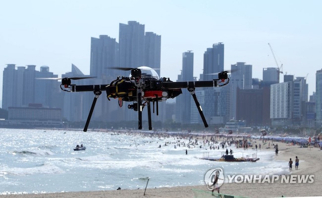 Last month, police did, however, arrest a man for using his drone to film women bathing in an open-air pool. (Image: Yonhap)