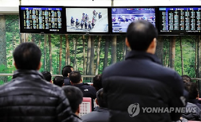 The protest would last 1,311 days until August 24, when both the director of the Yongsan OTB facility and his counterpart in negotiations, the OTB eviction task committee, confirmed that the two sides had come to an accord on the removal of the business from its current premises. (Image: Yonhap)
