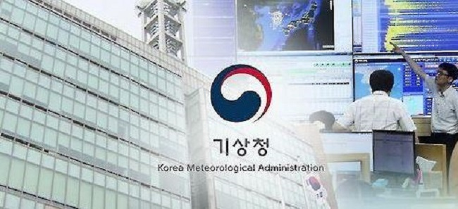 On August 22, the BAI released the findings of a month long audit conducted from March through April into the KMA (eight other agencies were also included in the audit).  (Image: Yonhap)