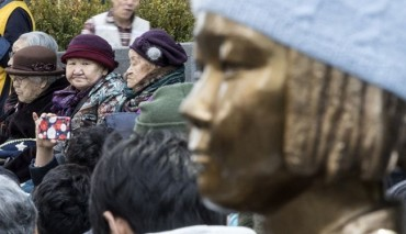 Community-Funded Comfort Girl Statue Erected in Yongin