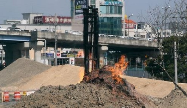 "Pohang to Turn ""Everlasting"" Fire into Tourist Attraction"