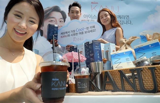 With consumers facing greater options for cheap and quick coffee, instant coffee brands like Maxim and Nestlé have scrambled in recent years to adapt to the increasingly competitive industry. (Image: Yonhap)