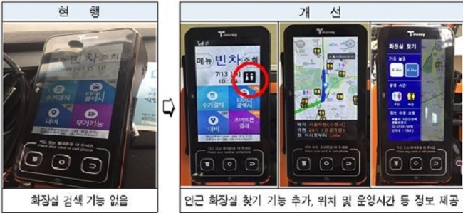 To point drivers in the right direction, Seoul and Korea Smart Card's collaboration resulted in an added feature to the credit card readers in taxis that reveals the location of the nearest public bathroom with a push of a button. (Image: Yonhap)