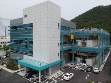 Busan Celebrates Opening of New Fuel Cell Power Plant