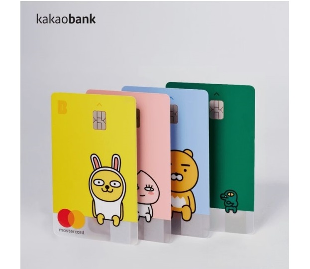 A new survey has that found four in ten users of the new Kakao Bank online banking app have a monthly salary of over five million won. (Image: Kakao Bank)