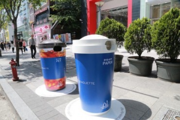 Giant Coffee Cups Boost Recycling in Seocho District
