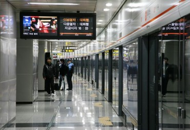Seoul Government Contemplates 24-Hour Subway