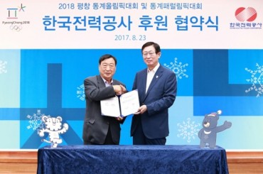 KEPCO Signs On As Sponsor for PyeongChang 2018
