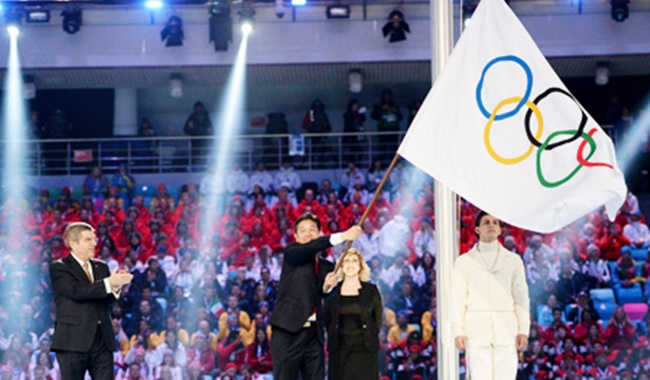 South Korean Firms Pledge Billions for PyeongChang Winter Olympics