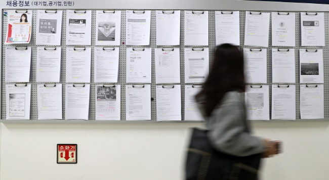 The grim findings come from a new report conducted by major South Korean recruitment website Albamon released on Wednesday, after researchers looked into the average hours spent working to cover the cost of higher education in the country. (Image: Yonhap)
