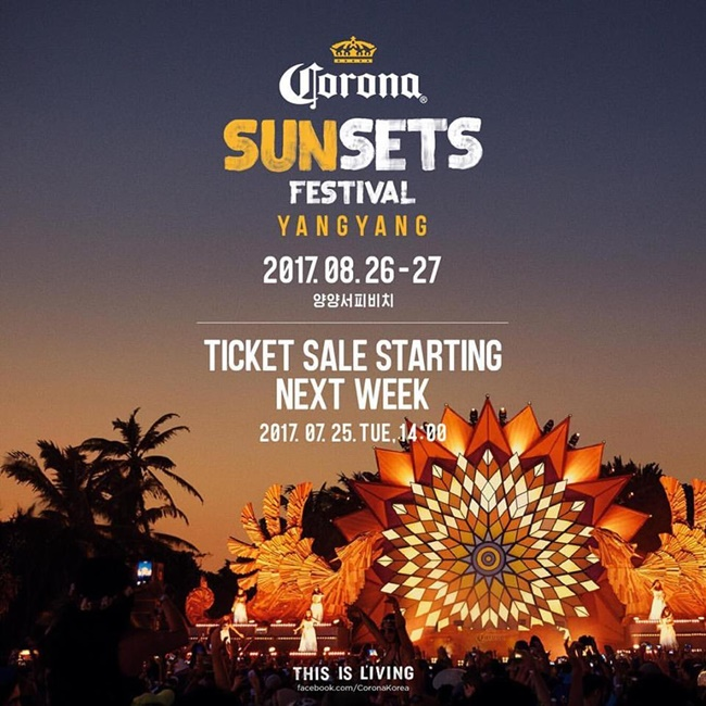 The Corona Sunsets Festival, an international beach festival organized by the world's biggest beer maker, AB InBev, is coming to Korea for the first time, with the event scheduled to be held at Yangyang's Surfyy Beach later this month. (Image: Surfyy Beach)