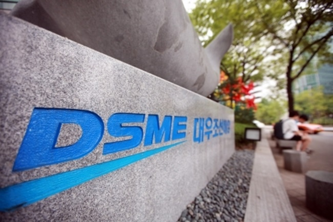 Daewoo Shipbuilding Logs Profit for Second Straight Quarter