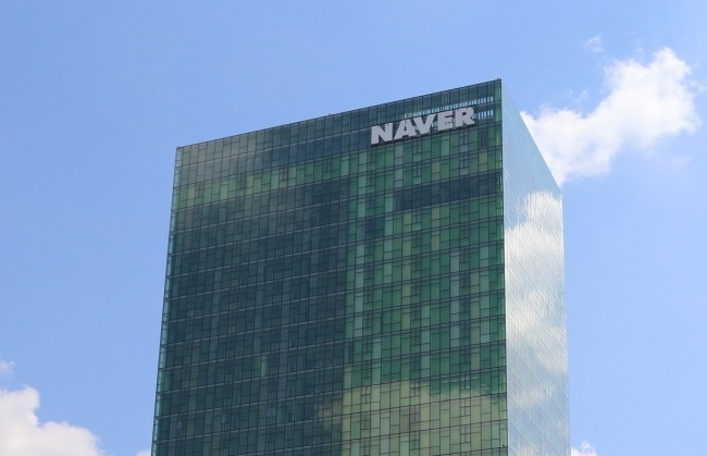 Naver's Japanese Affiliate Line, Yahoo Japan Merge to Battle with Global AI Behemoths
