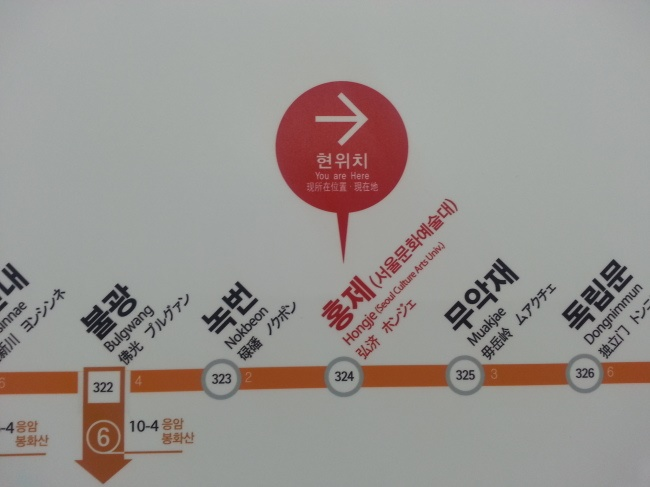 Unsurprisingly, not everyone is a fan of the highly commercialized and confusing train announcements that make them think, 'This stop is where?' (Image: Yonhap)