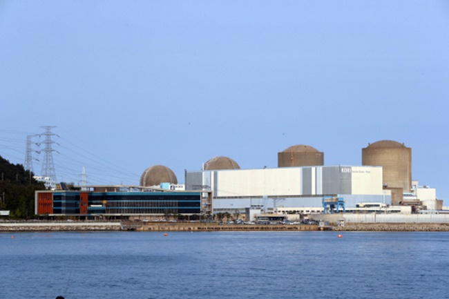 Government Spent 82 Billion Won to Promote Nuclear Energy Over Last 10 Years