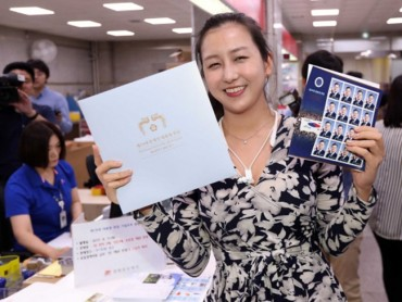 Hundreds Wait in Line for President Moon Postage Stamps