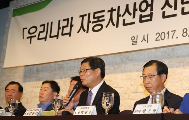 As the country awaits the verdict next week in the wages lawsuit filed by Kia Motors' labor union, which could have immense consequences for the South Korean automobile industry as a whole in the coming years, the debate over the legitimacy of so-called hard-line aristocratic labor unions in South Korea is back in the spotlight. (Image: Yonhap)