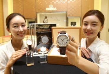 Shinsegae Department Store to Hold Luxury Watch Fair