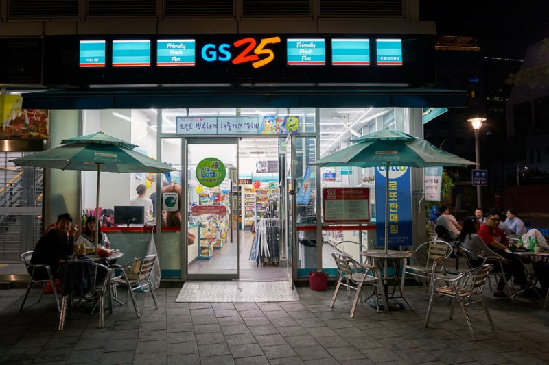 Number of Convenience Stores in Korea Reaches 34,000, Despite Stiff Competition