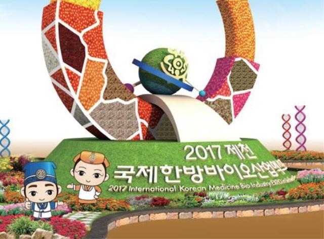 S. Korea's Jecheon to Host Int'l Expo on Korean Medicine, Biotech Industry in Sept.