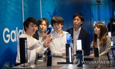 Samsung Smartphones' Market Share in Japan Expands in Q2