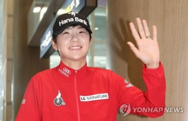 Taste of LPGA Major Victory Has Park Sung-hyun Hungry for More