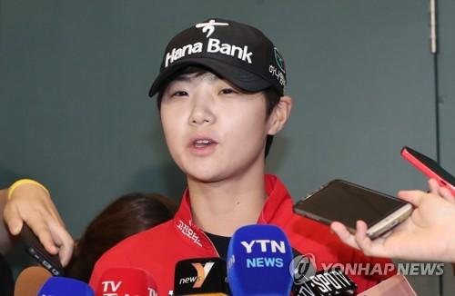 South Korean LPGA golfer Park Sung-hyun speaks to reporters at Incheon International Airport on Aug. 8, 2017. (image: Yonhap)