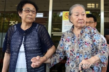 Court Again Rules Mitsubishi to Compensate Forced Labor Victims