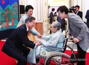 Moon Pledges Additional Support for Heroes, Independence Fighters