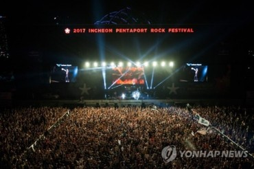 Incheon Pentaport Rock Draws 76,000, Organizer Says