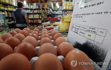 South Korea Begins to Destroy Eggs Contaminated with Harmful Insecticides