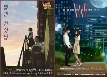 Record Number of Shows to Compete in Seoul International Drama Awards