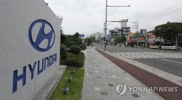 Hyundai Motor Suffers 300 Billion Won Output Losses on Strikes