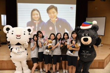 PyeongChang, U.S. Olympic Body Launch Youth Mentorship Program