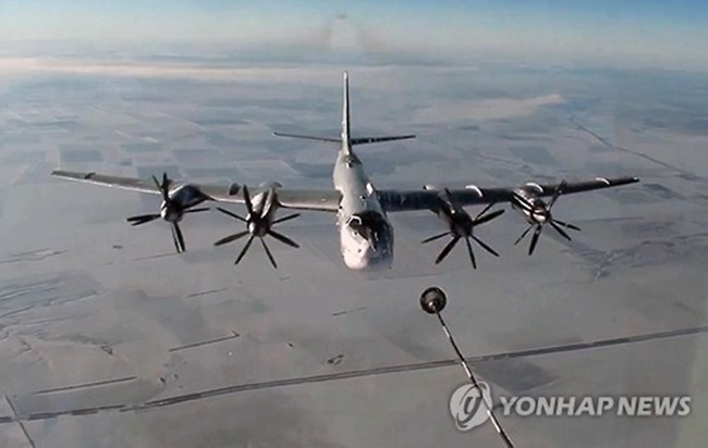 Russian Bombers Intrude Into Korea's Air Defense Zone