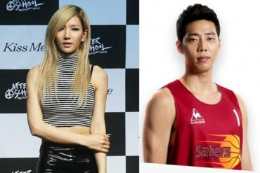 Former Afterschool Member to Marry Pro-Basketball Player