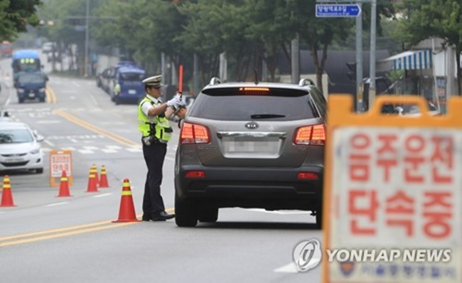 The Ministry of Personnel Management data showed that a total of 3,544 public servants received disciplinary punishment for drunk driving for the past five years, according to Rep. Lee Jae-jung of the Democratic Party. (Image: Yonhap)
