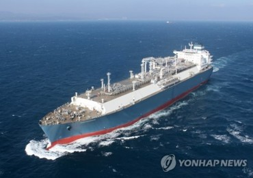 Hyundai Heavy Bags Order for Offshore Facility, Sources Say