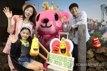New Resort Complex in Jeju to Open Theme Park Next Month