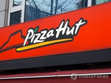 Pizza Hut Korea Sold to Local Investment Firm