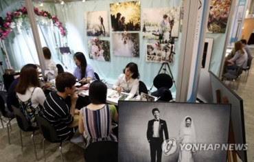 Average Cost of Wedding in South Korea Estimated at 46 Million Won