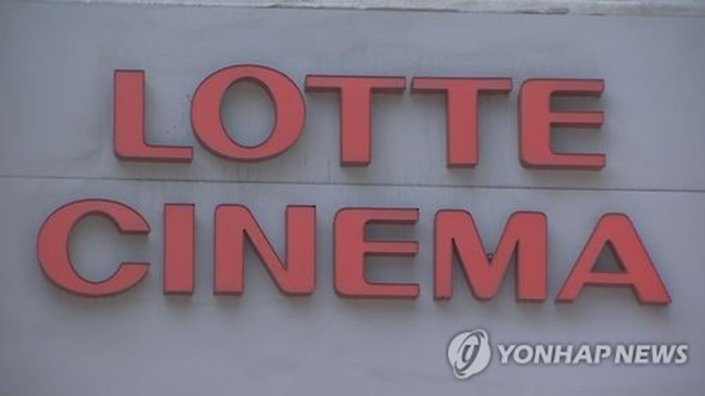 Lotte Shopping's Plan to Separate Cinema Business Derailed