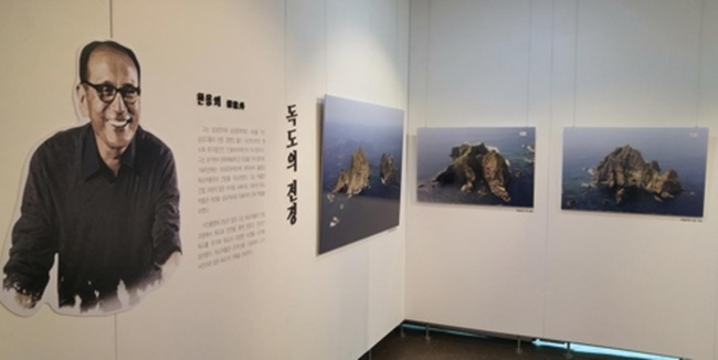 Dokdo Museum first opened in August 1997, with the help of Ulleung County officials who provided land and Lee Jong-hak, the first director of the museum, who donated historical materials he had collected his whole life. (Image: Dokdo Museum)