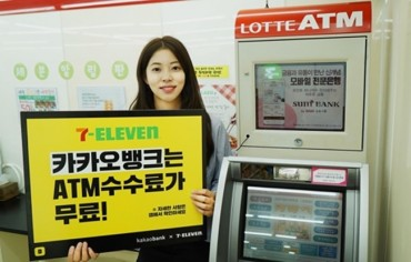 7-Eleven Benefits From Kakao Bank Effect