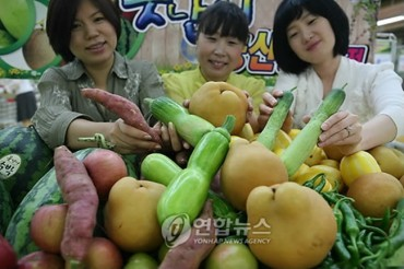 Good Value 'Ugly Fruits' Popular Amid Economic Woes